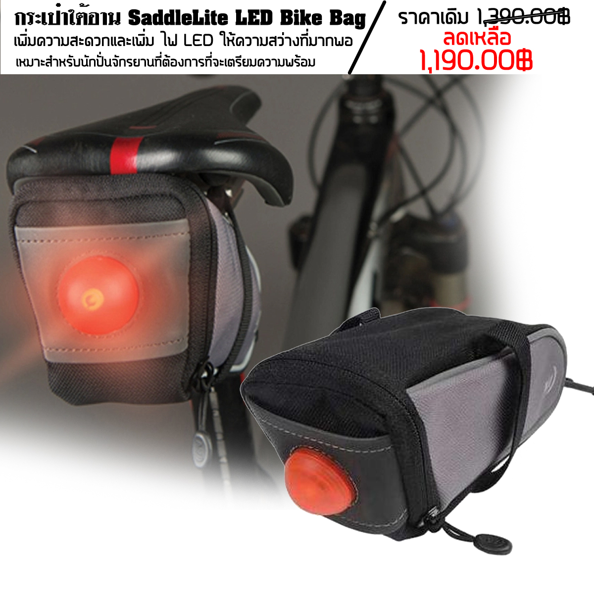 SaddleLite LED Bike Bag