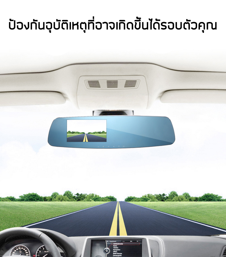 REMAX Car DVR CX-032