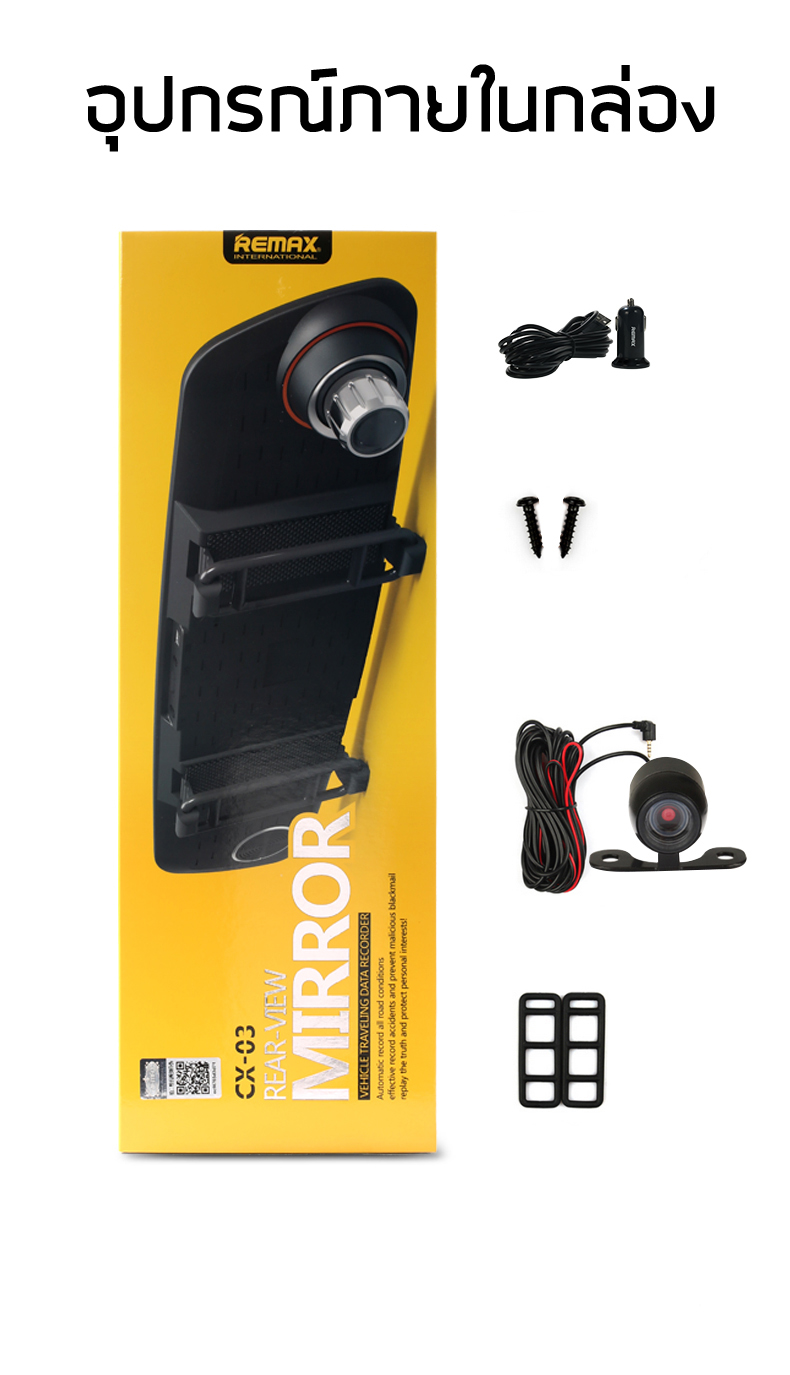 REMAX Car DVR CX-043