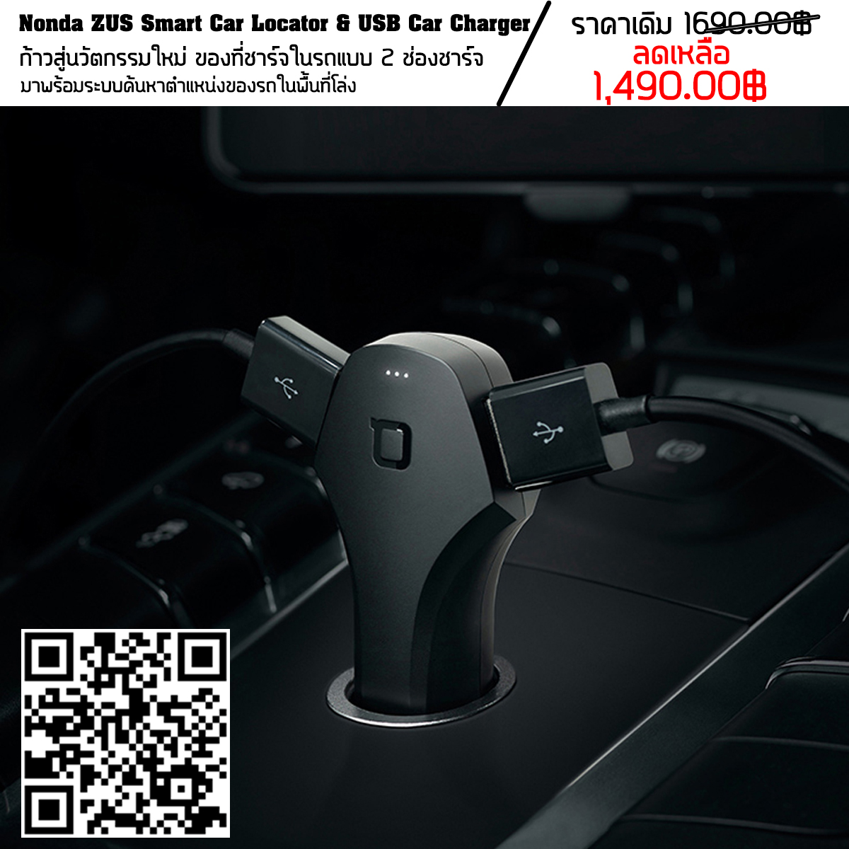 nonda-zus-smart-car-locator-usb-car-charger