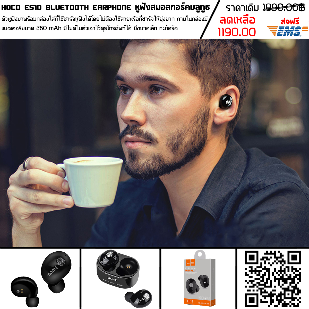 Hoco ES10 Bluetooth Earphone