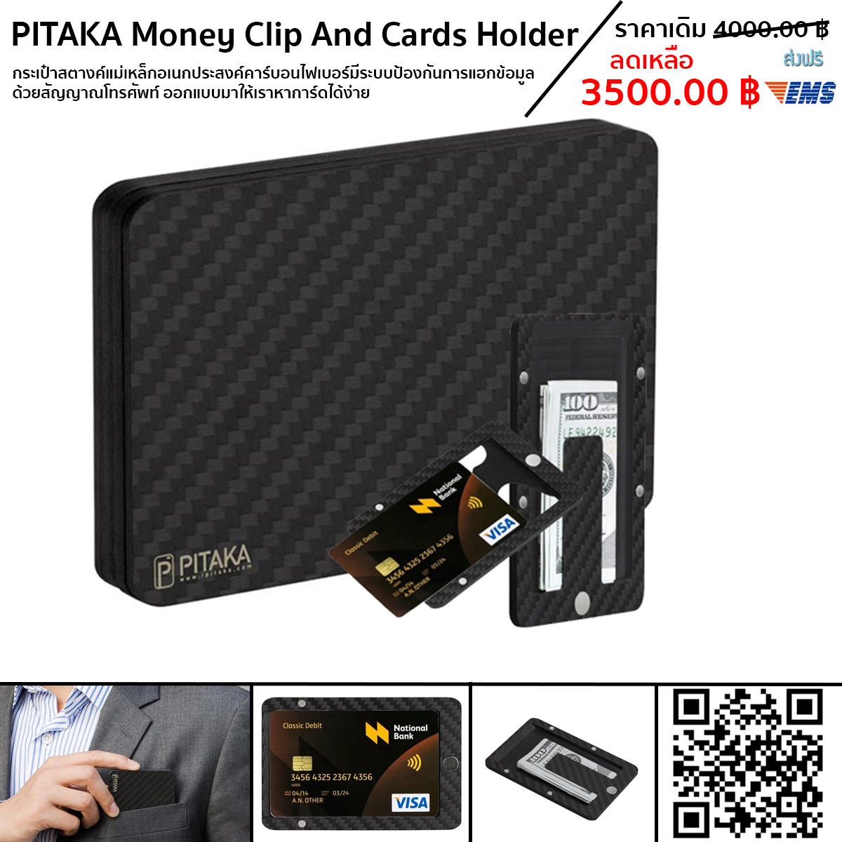 Money Clip And Standard 6 Cards Holder